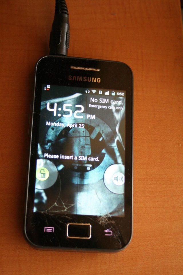 Installation de CyanogenMod sur un Samsung Galaxy Ace GT-S5839i